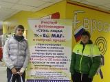 ТК ЕвроМАГ, 1 этаж